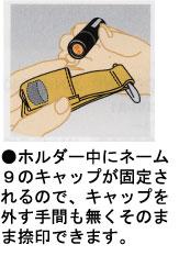 シャチハタ-name holder