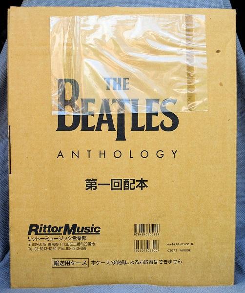 【中古】【RITTOR MUSIC「THE BEATLES アンソロジー」】中古:ほぼ新品
