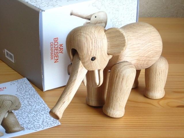 【送料無料】 カイ・ボイスン Kay Bojesen エレファント Elephant ゾウ 木製人形 Wood Toy デンマーク 北欧 動物 木製 お祝い プレゼント