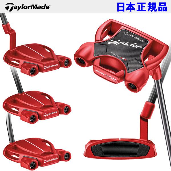テーラーメイド スパイダー ツアー レッド パター SPIDER TOUR RED 2018年モデル 日本正規品