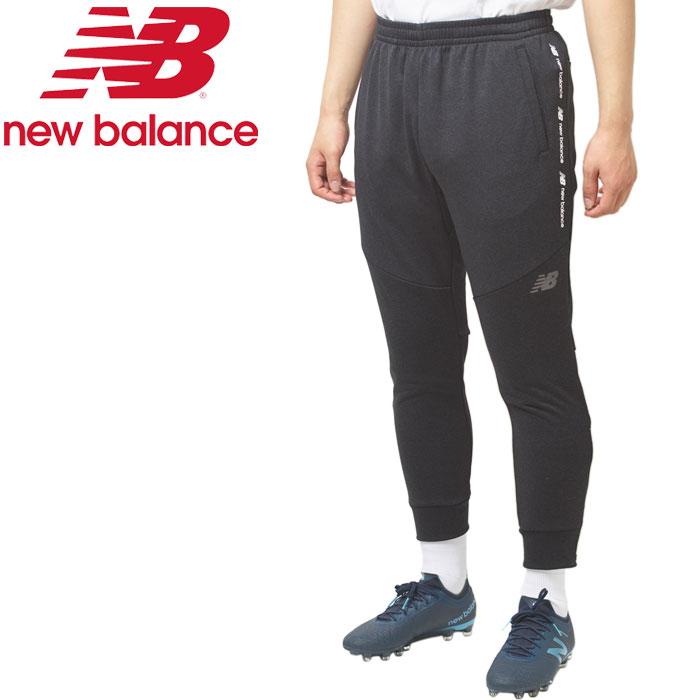 new balance 46