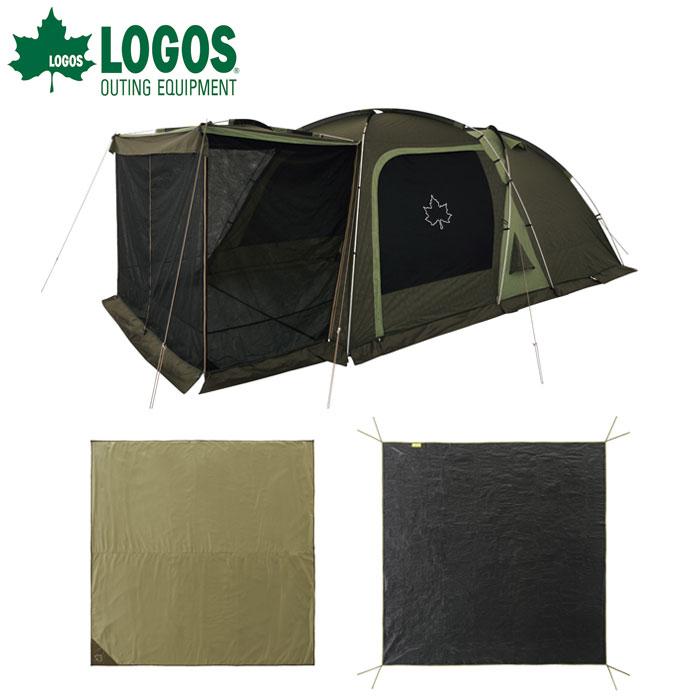 LOGOS ロゴス テントチャレンジセット neos 3ルームドゥーブル XL-BJ 71809559