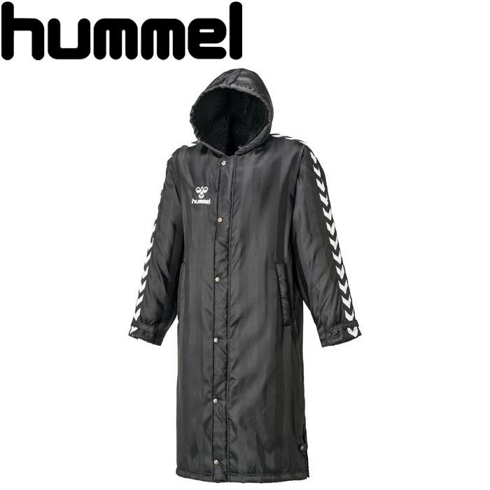 ヒュンメル ロングボアコート HAW8073-90 メンズ hummel 20SS