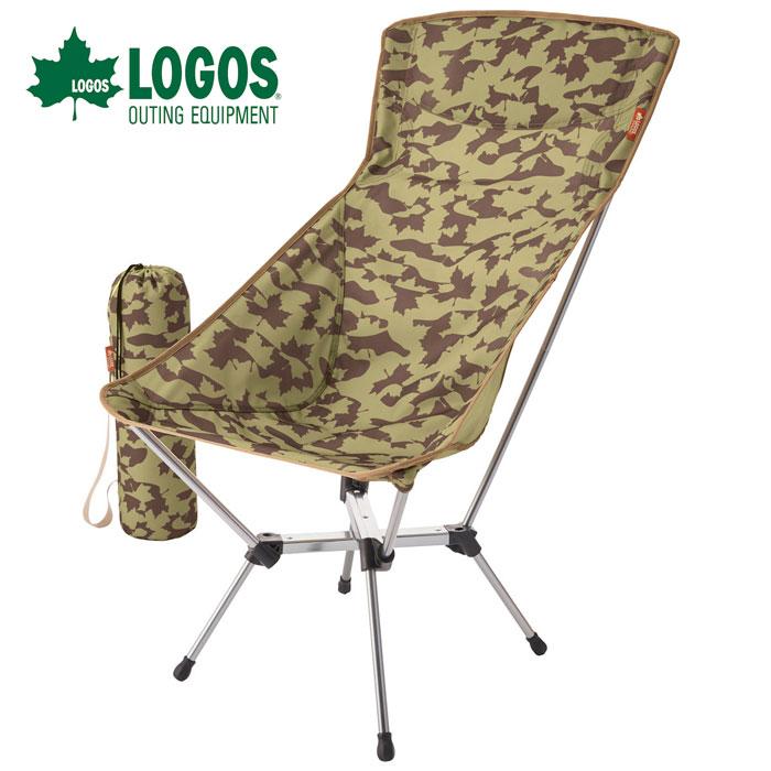 LOGOS ロゴス LOGOS エアライトハイバックバケットチェア-BJ 73173133