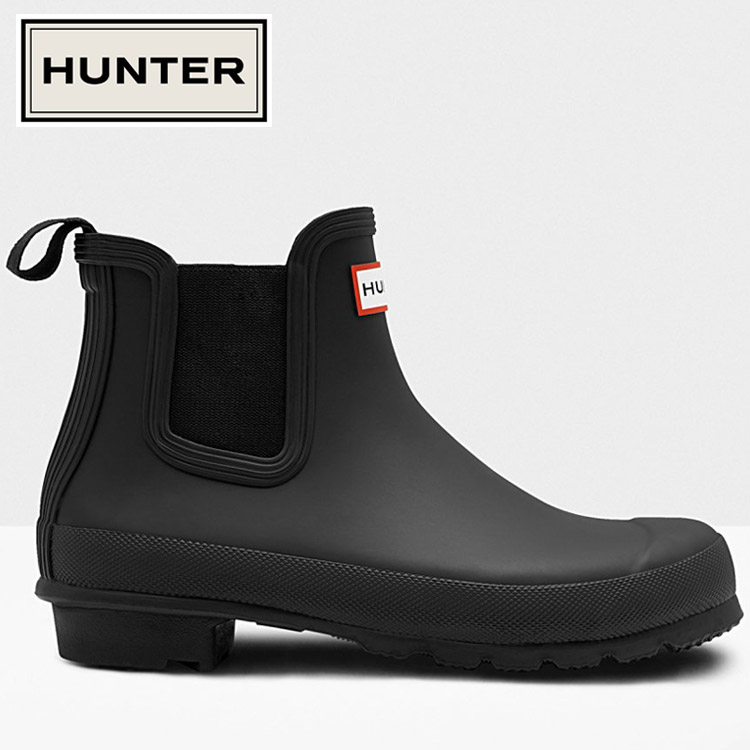 代引き不可 期間限定お買い得プライス 高級 HUNTER ハンター オリジナル チェルシー ブーツ くつ WFS2078RMA-BLK 靴 シューズ