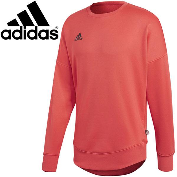 7e96bbc42af FZONE  Adidas soccer TANGO SPW Terry jersey long men EAX21-CG1833 ...
