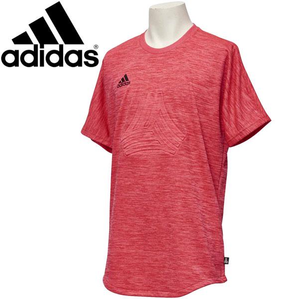 dbb8cb8509c FZONE  Adidas soccer TANGO SPW Terry jersey men EAX27-CD8308 ...