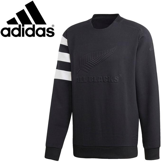Adidas rugby All Blacks CREW NECK men gap Dis FLX81 DN5982