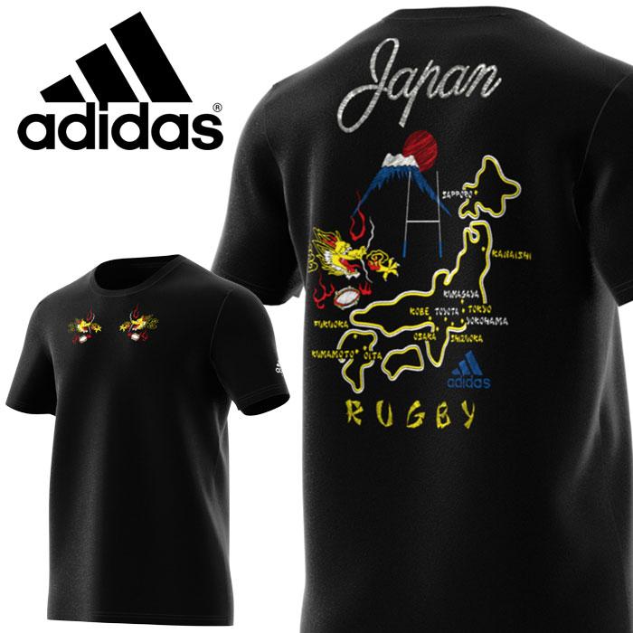 adidas shirt japanese writing