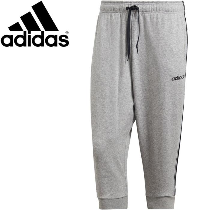 adidas 3/4 fleece