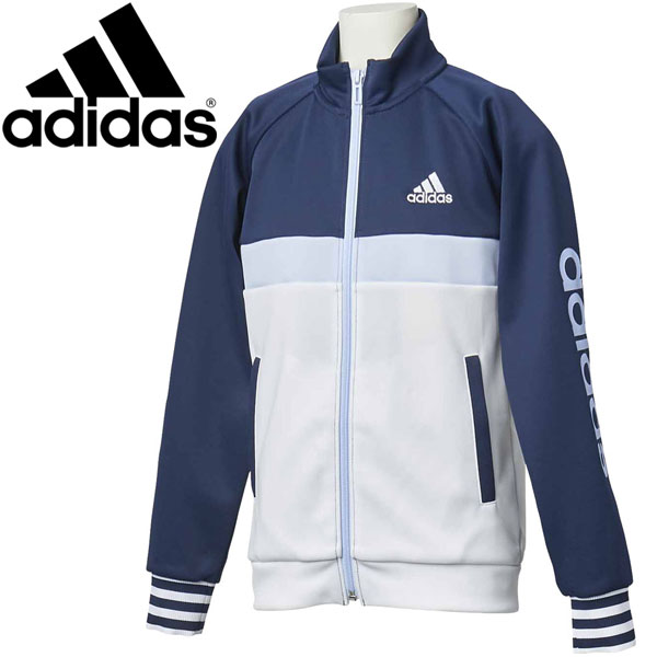 Fzone Adidas G Ess Jersey Jacket Girls Youth Eto91 Cx3810 Rakuten