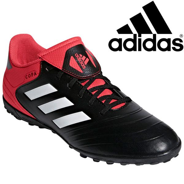 8df7109d9cc FZONE  Adidas soccer Kopa tango 18.4 TF shoes men EFM24-CP8975 ...