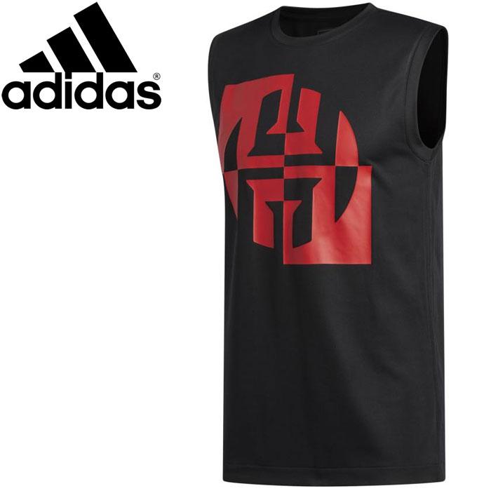 top fashion 157ee 2eae4 Adidas HARDEN SL JERSEY T-shirt men EUR32-DM7201