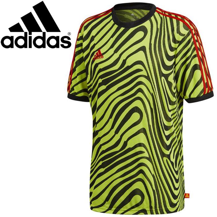Adidas TANGO ANT jersey men EUV57 CW7453