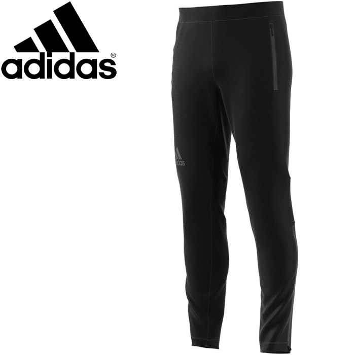 Adidas XPR PANTS men NBY29 BS1201