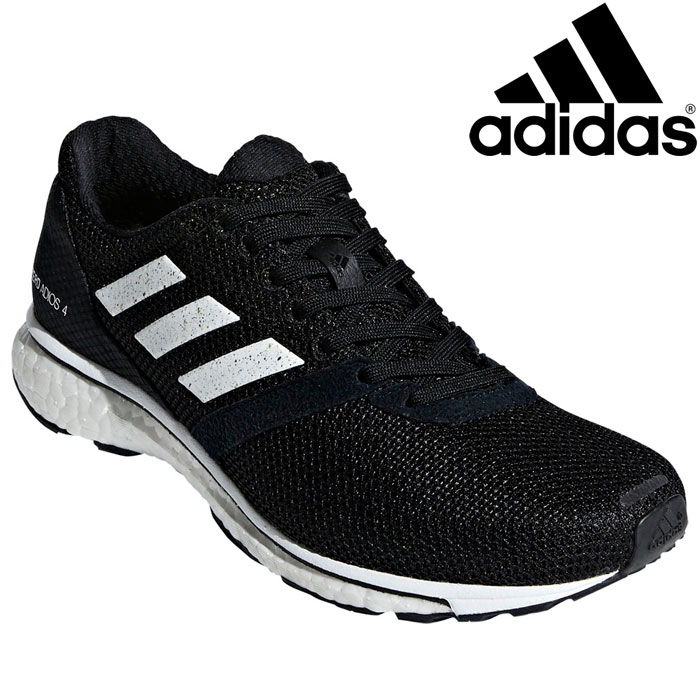 15eb29995c81c3 FZONE  Adidas adizero Japan 4 w running shoes Lady s BAZ41-B37377 ...