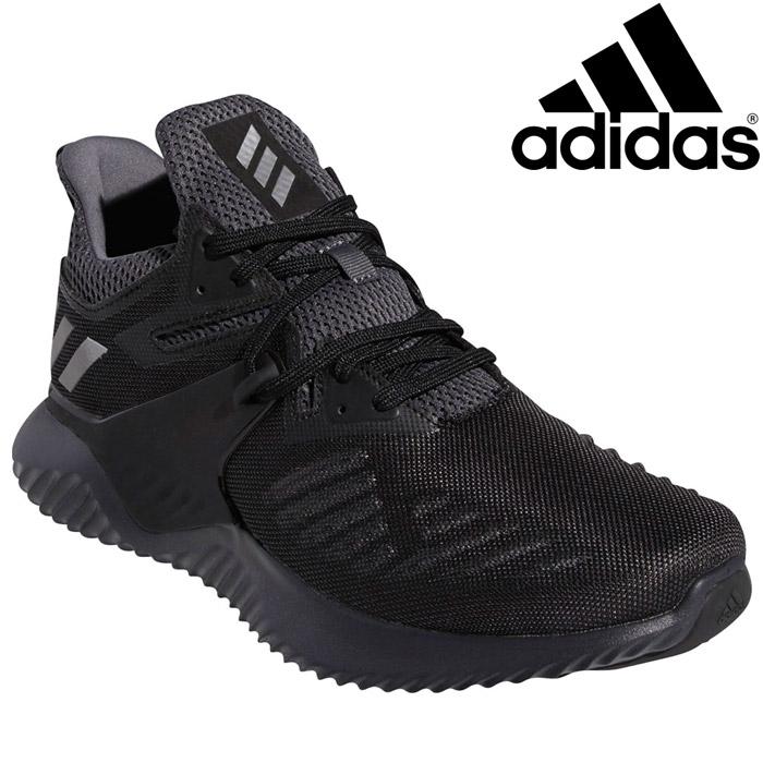 adidas alphabounce beyond 2 m