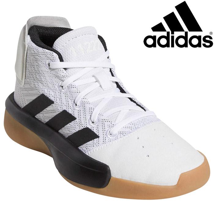 FZONE: Adidas Pro Adversary 2019 K basketball shoes youth ...