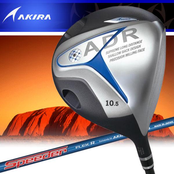 【あす楽対応】 アキラ ゴルフ ADR ドライバー NewSPEEDERテクノロジーADRカーボン