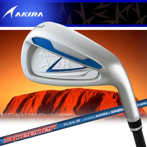 【あす楽対応】 アキラ ゴルフ ADR アイアン 5本セット NewSPEEDERテクノロジーADRカーボン