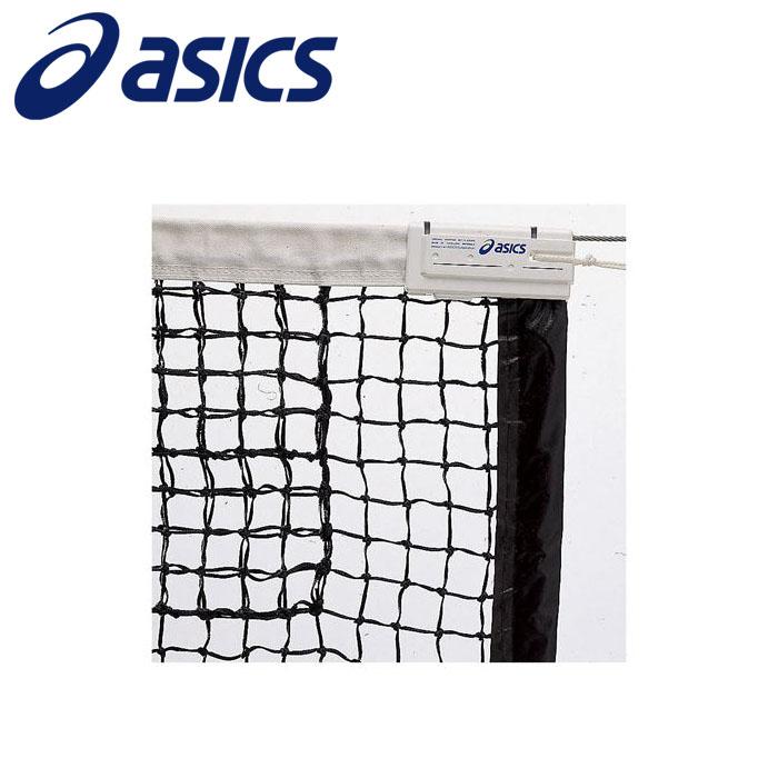 アシックス 国際式全天候硬式テニスネット 118000-90