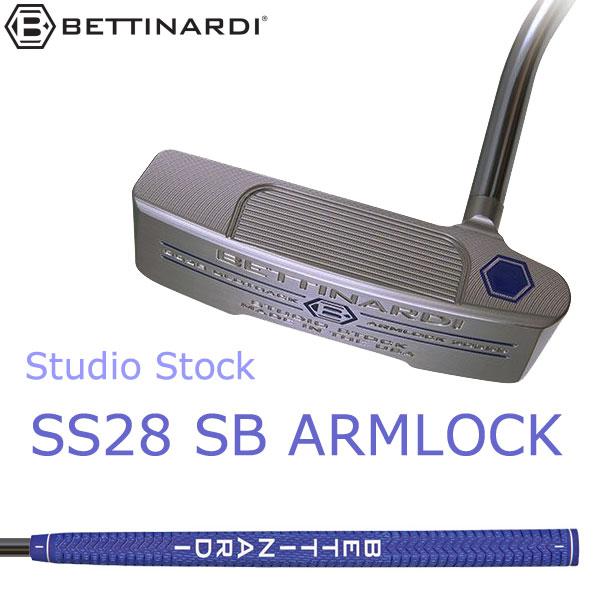 ベティナルディ SS28 SB ARMLOCK パター BETTINARDI GOLF Studio Stock 2019モデル 日本正規品