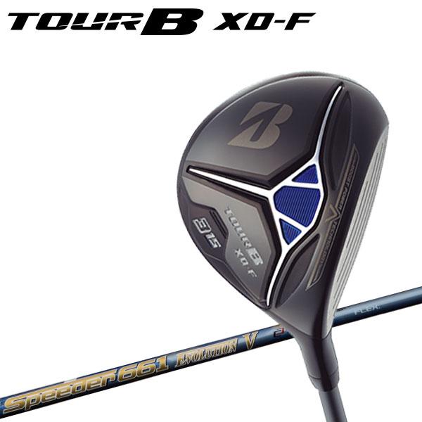 【あす楽対応】 ブリヂストン ゴルフ TOUR B XD-F フェアウェイウッド Speeder661 Evolution V シャフト 2018モデル