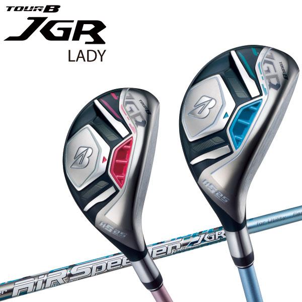 ブリヂストン ゴルフ 2019モデル TOUR B JGR LADY HY ユーティリティ レディース