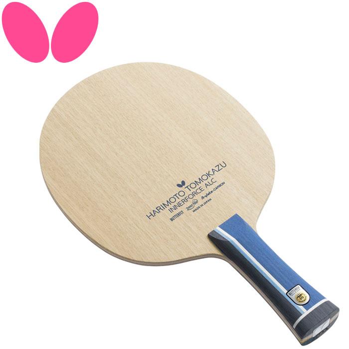 バタフライ シェークラケット HARIMOTO TOMOKAZU INNERFORCE ALC FL 張本智和 インナーフォース ALC フレア 卓球ラケット 36991