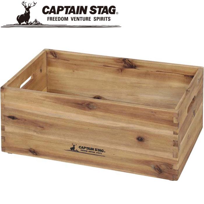 キャプテンスタッグ CSクラシックス 木製BOX 520 UP2001