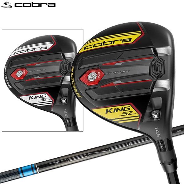 【あす楽対応】 コブラゴルフ キング スピードゾーン フェアウェイウッド cobra KING 2020 USAモデル