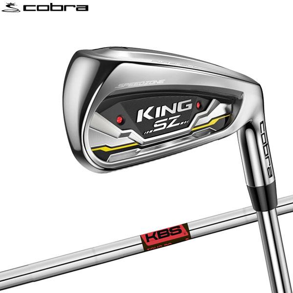 【あす楽対応】 コブラゴルフ キング スピードゾーン アイアン 6本セット cobra KING 2020 USAモデル