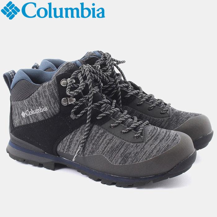 コロンビア メテオミッドオムニテック ニット 登山シューズ メンズ レディース YU3978-010