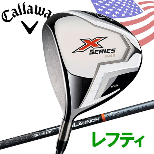 【あす楽対応】【並行輸入品】 キャロウェイ N415 ドライバー レフティ X series Grafalloy ProLaunch AXIS シャフト USAモデル
