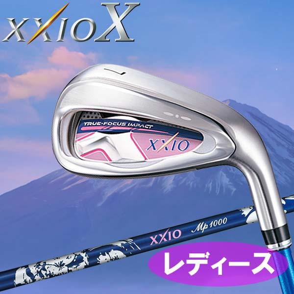 【あす楽対応】 ダンロップ XXIO X ゼクシオ テン アイアン 5本セット レディース ブルー 2018モデル