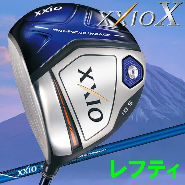 【あす楽対応】 ダンロップ XXIO X ゼクシオ テン ドライバー レフティ ネイビー MP1000 カーボン 2018モデル