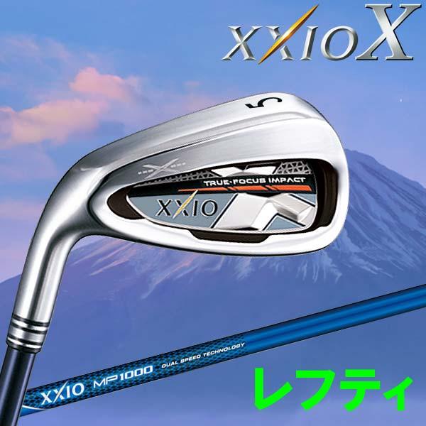【あす楽対応】 ダンロップ XXIO X ゼクシオ テン アイアン 5本セット レフティ ネイビー MP1000 2018モデル