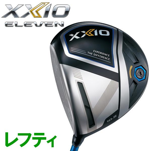 【あす楽対応】 ダンロップ XXIO11 ゼクシオ イレブン ドライバー レフティ MP1100 カーボン 2020モデル