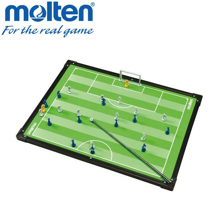モルテン サッカー 立体作戦盤 サッカー用 SF0080