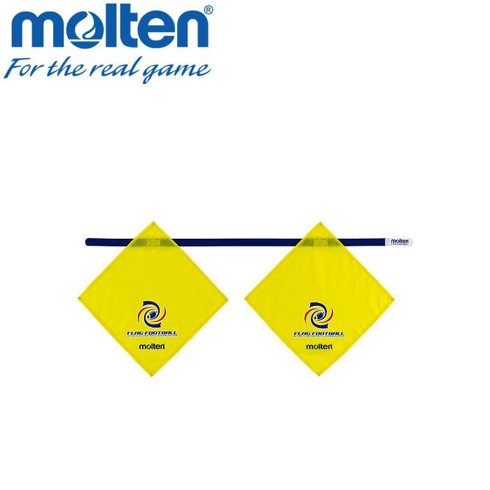 モルテン ラグビー フラッグフットボール用フラッグ 黄 XA0040-Y