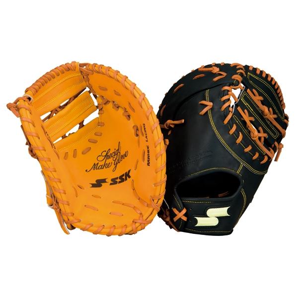 エスエスケイ SSK 野球 硬式ミット 硬式特選ミット 一塁手用 TFF98S-9047