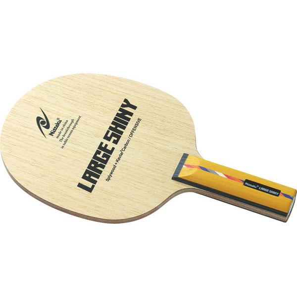 Nittaku(ニッタク) 卓球 ラケット シェークハンド ラージ攻撃選手用 ラージシャイニーST NC0406 ラージボール