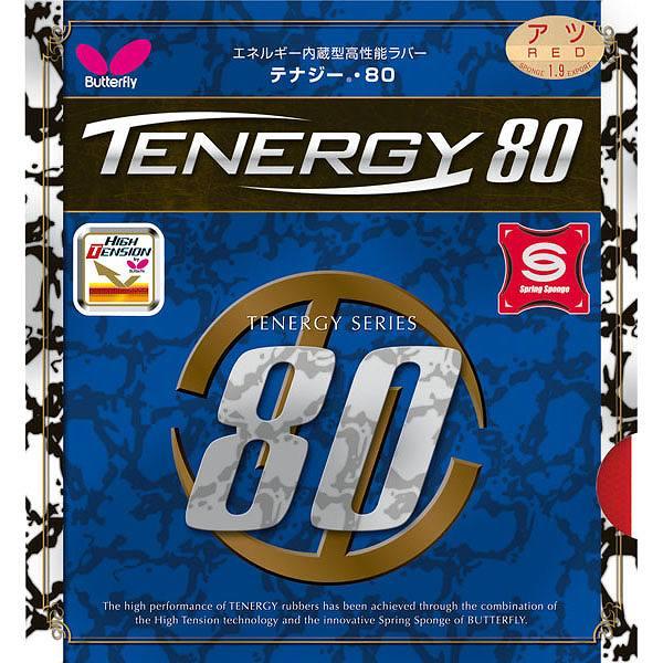 Butterfly(バタフライ) テナジー80 05930-278