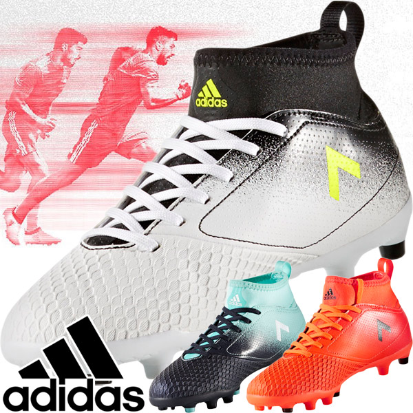 e2087341cd9 FZONE  Adidas ace 17.3 - Japan HG J soccer spikes youth CCZ46 ...