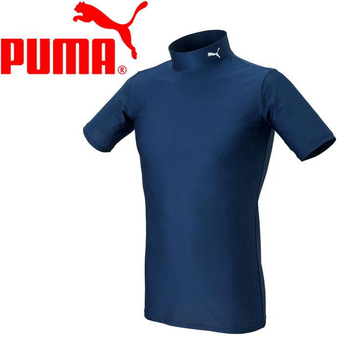 aed5c0345df 17SS PUMA (Puma) soccer short sleeves shirt men gap Dis inner Compression  mock neck ss shirt 920