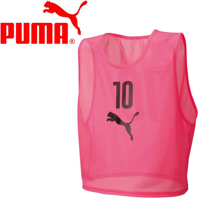 プーマ サッカー ビブス 10枚組 Bibs 10Set 920604-05