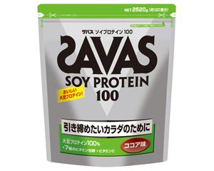 ザバス SAVAS ソイプロテイン100 2,520g(約120食分) ココア味 CZ7444