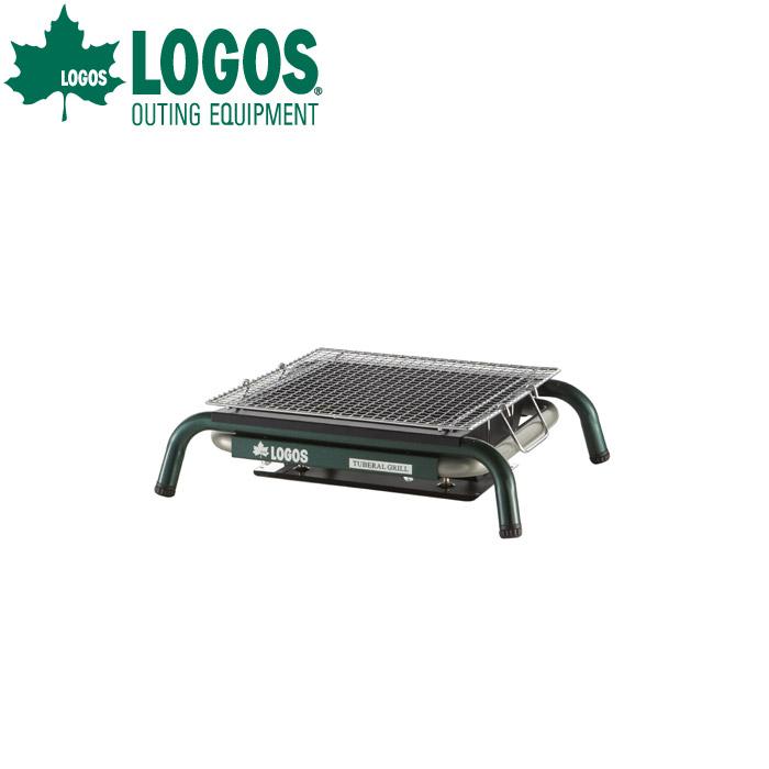 ◇ LOGOS ロゴス エコセラ・テーブルチューブラルS 卓上グリル 81063940