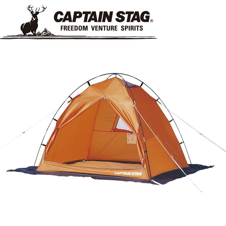 CAPTAIN STAG キャプテンスタッグ ワカサギテント160(2人用)オレンジ M3109