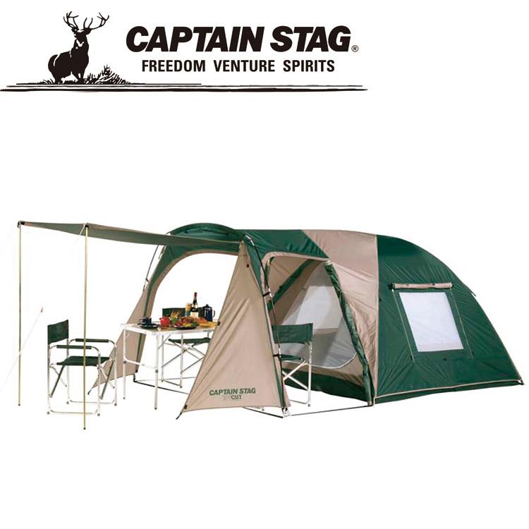 CAPTAIN STAG キャプテンスタッグ CS ツールームドームUV〈3~4人用〉(キャリーバッグ付) M3133 ドームテント